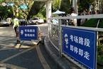 深圳取消32人本地高考资格 富源中学被罚减半招生