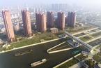 中共中央政治局召开会议 审议长三角一体化规划纲要