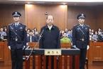 陕西原副省长冯新柱受贿7047万领刑15年