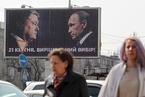 普京对乌克兰再出手 大幅简化乌公民入籍俄罗斯手续