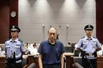公安部一官员李世贵广西受审 被控受贿530万
