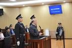 吉林省政协原副主席王尔智过堂 被控受贿5072万