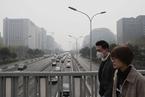 京津冀PM2.5浓度反弹8%  专家称结构减排势在必行