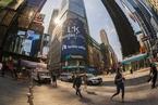 瑞幸上市首日收涨20% 称补贴将持续三到五年