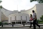 央行报告称利率并轨先并贷款利率 LPR或为并轨对象