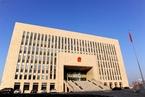黑龙江夫妇敲诈勒索政府案被发回重审
