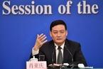 肖亚庆任国家市场监督管理总局党组书记、局长