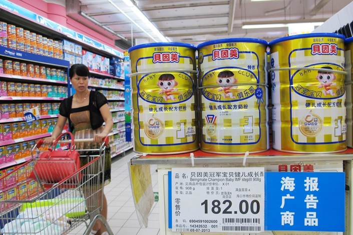 In Depth: Is China's Former Baby Formula Leader Back From the Brink?