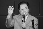 """《经济日报》原总编辑艾丰去世 ?#22870;盡?#26041;法论""""影响媒体人"""
