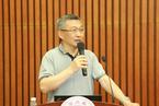 工信部装备工业司司长李东接受审查调查