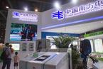 能源内参|南方电网首次试行现货交易;今年首批20GW风、光平价上网项目确定
