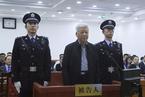 河南政协原副主席靳绥东过堂 被控受贿4434万