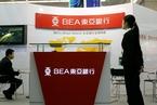 东亚银行盈利跌75% 内地地产贷款拖累计提51亿港元