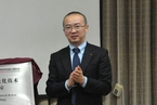 碧桂园机器人公司总裁沈岗离职 上任未满一年
