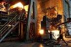 能源内参 工信部拟年内推出引导电炉钢产业发展文件;中天能源对外担保总额占净资产近100%