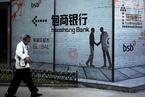 Exclusive: Baoshang Bank's Creditors Get Added Backstop on Deposits, Debts Worth Over 50 Million Yuan