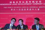 香港大亨李兆基退休现场 传给二子哪些生意经?