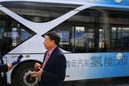 特稿 南阳氢燃料汽车项目面临停滞 工信部称其涉嫌非法生产