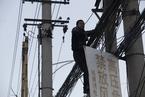 In Depth: China's Biggest Private Broadband Provider Wants to Stop Providing Broadband