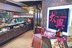 一家香港茶餐厅要上市 连锁餐饮前景可期?