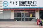 Central Bank Urges Calm After Taking Control of Baoshang Bank