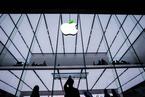 T早报丨苹果预计一季度营收低于预期;河南富士康暂缓郑州以外员工返厂;石头科技刷新科创板弃购纪录