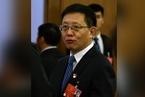 人事观察|四省份党委副书记调整 此前均担任省级政府常务副职