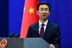 外交部:中俄关系发展不走结盟对抗第三方的老路