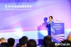 江小涓:服务业占比上升拉低经济增速 数字经济或可破局