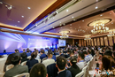 财新峰会香港场隆重召开 两地嘉宾热议开放与未来