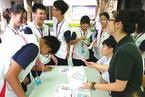 青年人正面临三大性健康问题 性教育却很缺乏