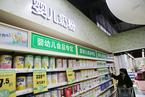 七部委力挺国产奶粉 能否实现60%自给?