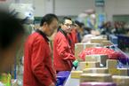 普华永道:一季度互联网零售并购交易额下滑逾五成