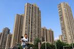 楼市观察|房贷利率下调接近尾声 南京青岛已现反弹
