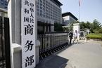 中方不满美拟继续加税:严重违背两国元首会晤共识 将不得不反制