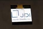 日本面板大厂JDI 48亿融资生变  宸鸿光电退出交易