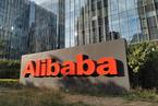 发布近一年  阿里巴巴商业操作系统如何落地?