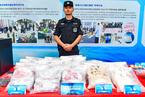 报告指西北东北制毒活动上升明显 广东出现收缩