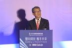 陈茂波:香港可有效配对内地与国际绿色投融资需求