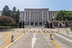 中国国家铁路集团挂牌 财政部代行出资人职责
