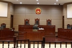 内蒙古贸促会原党组书?#25250;?#19990;镕一审被判无期