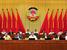全国政协十三届常委会第七次会议闭幕 汪洋主持并讲话