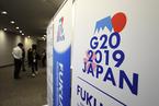 习近平将出席G20大阪峰会 时隔十年再抵日本