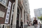 上海金融法院:积极扩大涉外金融案件司法管辖权