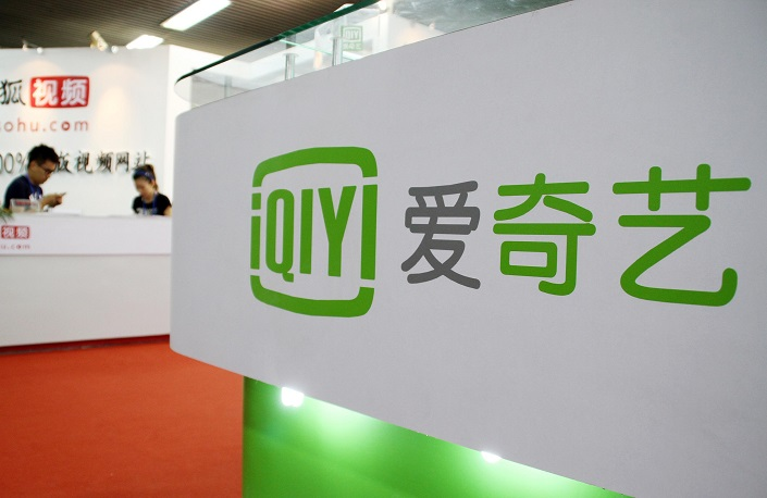 Money-Losing Video Platform iQiyi Hits Record 100 Million Subscribers