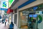 迎战虚拟银行 香港银行纷纷取消最低结余服务费