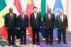 中非領導人會晤:中國將不折不扣兌現對非承諾