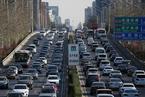 能源内参|北京提前实施国六机动车排放标准;抚顺特钢违法违规信披被罚