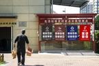 上海解题垃圾分类