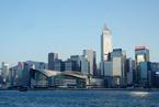 国务院港澳办发言人就香港发生暴力冲击立法会事件发表谈话